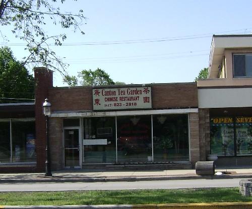 Chinese Restaurant Park Ridge