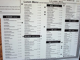 Lunch menu at Leong's Legend, Chinatown, London W1 | by Kake .