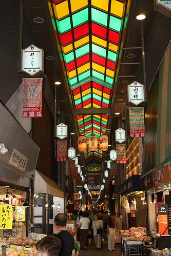 nishiki food market, kyoto | by Doctor Memory