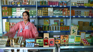 north korean gift shop | by tud5000