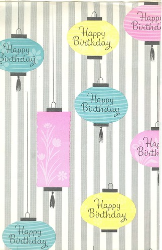 """Birthday Adult Paper"" 