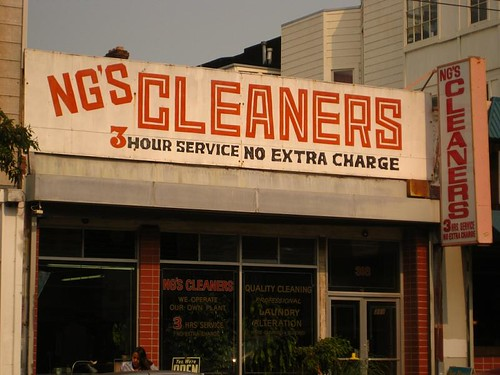 boxy cleaners | by samizdat co