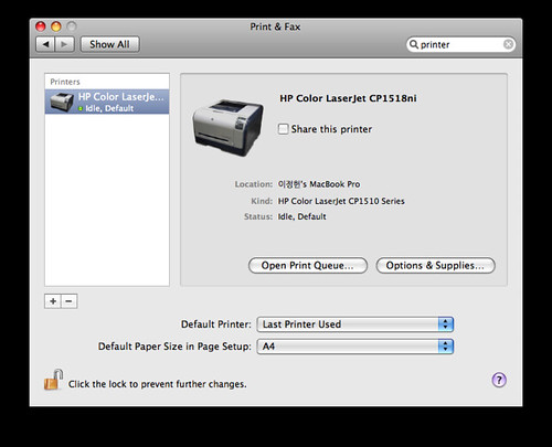 HP1518ni System Preferences - Printer & Fax | by 정헌