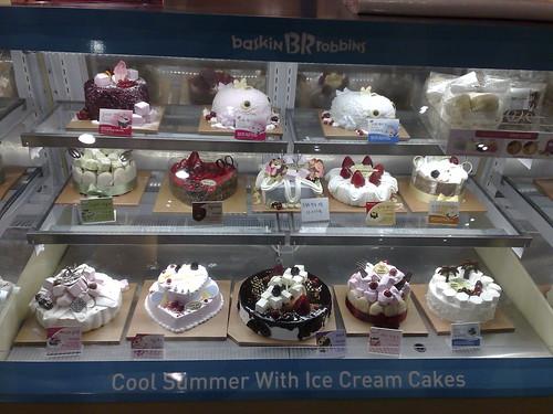 Baskin Robbins Ice Cream Cakes Seoul Thankfully They