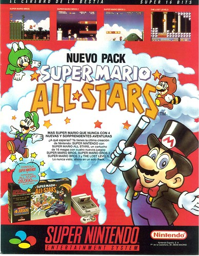 Super Mario All Stars | by DrAdder