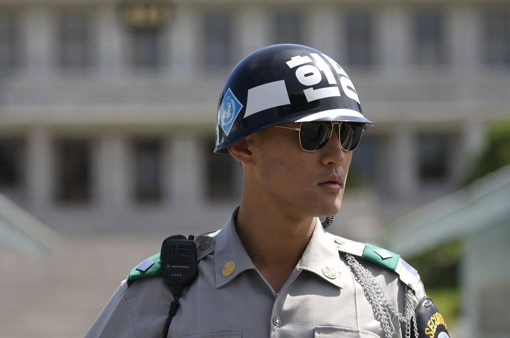 DMZ 비무장지대: South Korea