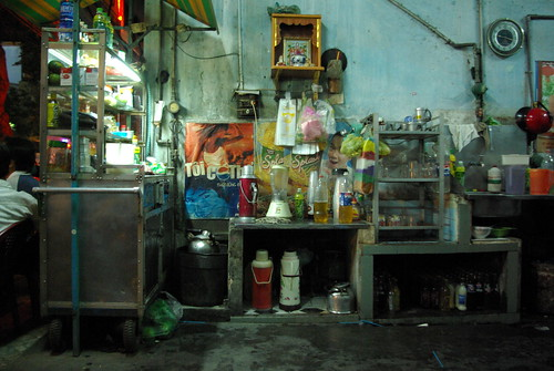 Steet Kitchen - Cycling In Saigon | by The Hungry Cyclist