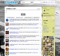 All of a sudden Twitter is Japanese?? | by scriptingnews