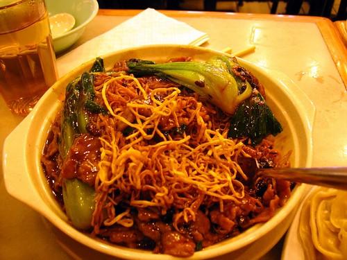 Cc Chinese Food Pembroke Road