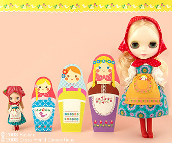 "Toys R Us Limited ""Matryoshka Maiden"" 