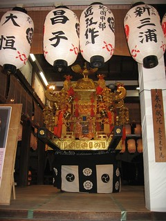 gion portable shrines | by Doctor Memory