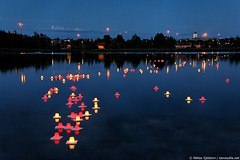 Hiroshima night in Helsinki | by taivasalla