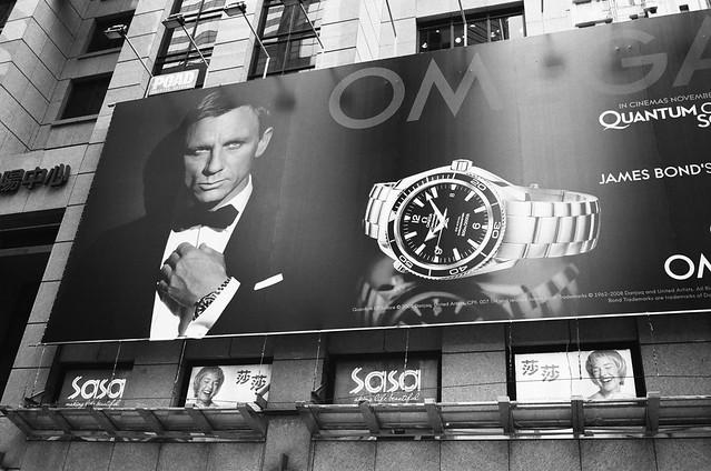 Sasa Ladies and Mr. Bond