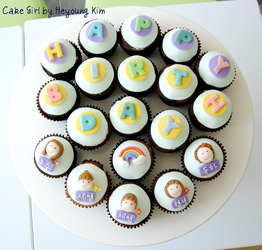 Happy Birthday Cupcake Set Happy Birthday Birthday Girls Flickr
