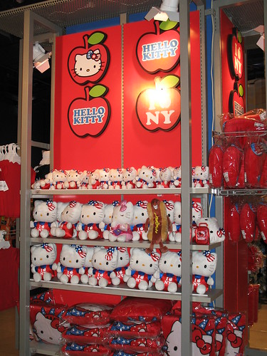 Hello Kitty Toys R Us : Hello kitty in manhattan toys r us jim the photographer