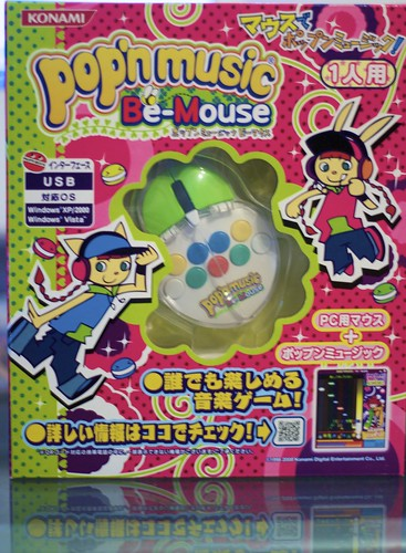 pop'n music Be-Mouse - Front Box | by Dan Dickinson