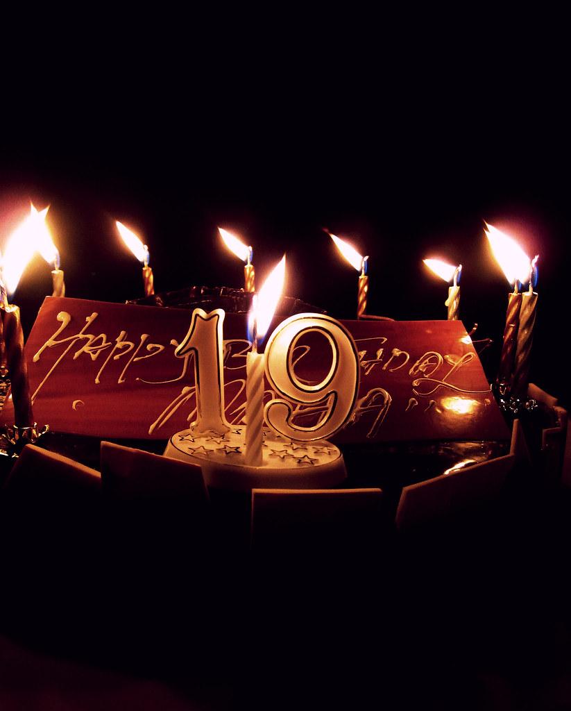 19 лет фирме поздравление 69