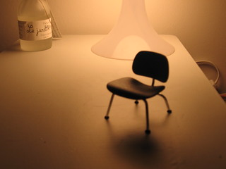 "My new ""chair"" :p 