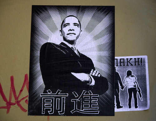 Obama in Chinatown | by westbymidwest