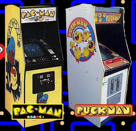 Pac Man Machine >> American Pac-Man and Japanese Puck Man   The Namco Puck ...