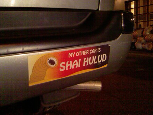 My Other Car Is Shai-Hulud | by Jonathan Harford