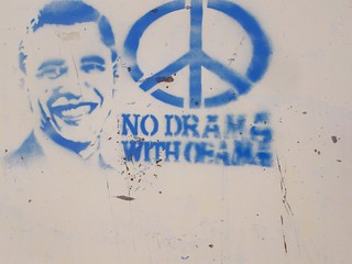 No drama with Obama graffiti (Naylor Court alley) | by rllayman