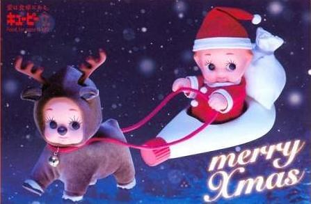 Santa Kewpie and Kewpie Reindeer Ride | by hagerstenguy