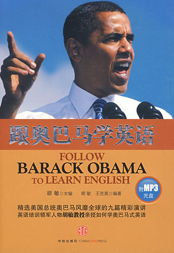 Follow Barack Obama to Learn English | by sinosplice