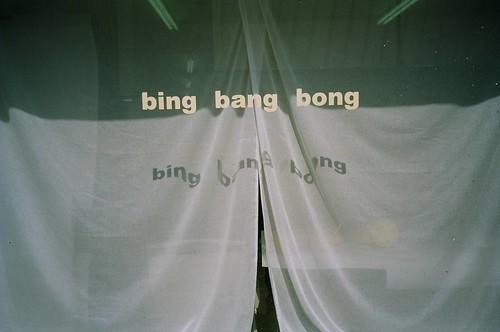 bing bang bong porcupine or pineapple flickr. Black Bedroom Furniture Sets. Home Design Ideas