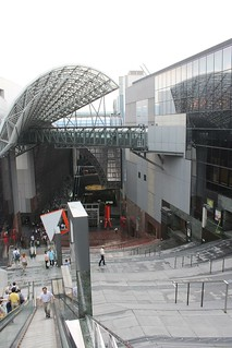 kyoto station from the top | by Doctor Memory