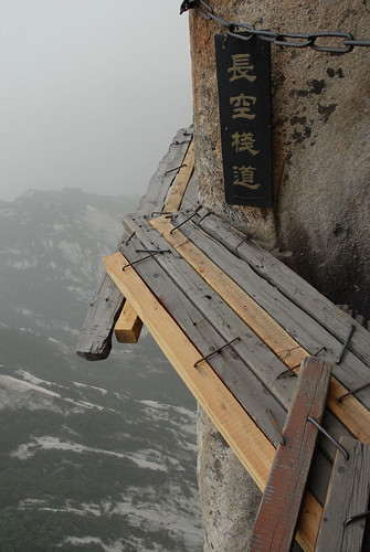 Hua Shan Cliffside Plank Walk 1 | by Aaron D. Feen