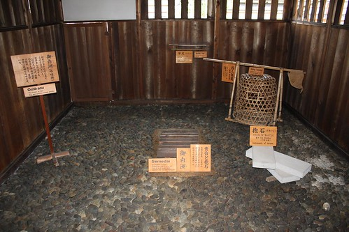 interrogation room, Takayama-Jinya | by Doctor Memory