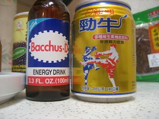 Bacchus Energy Drink Price Philippines