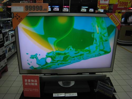 tv in carrefour 2009 01 13 21 24 11 iso telkkari carrefour flickr. Black Bedroom Furniture Sets. Home Design Ideas