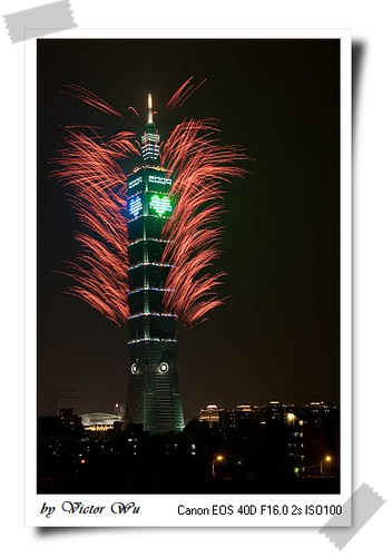 Taipei 101 fireworks 2009 red framed | by Victor@tw