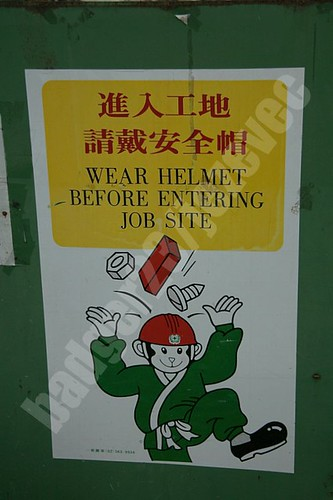 2011-01-13 [283] Funny Sign - Constuction Safety is Monkey Business 1 猴子 | by Badger 23 / jezevec