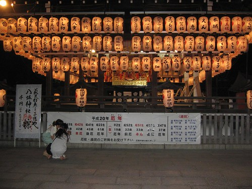 gion shrine exhibiton | by Doctor Memory