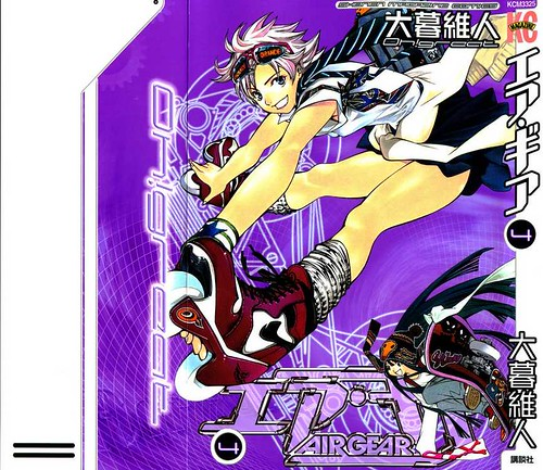 Anime Manga Covers: OLD Anime -- But I Still Love It