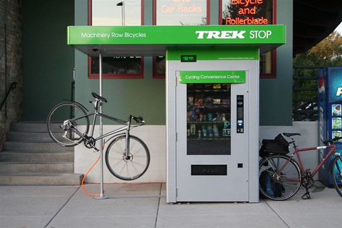 Trek Stop: Cycling Convenience | by Hugger Industries
