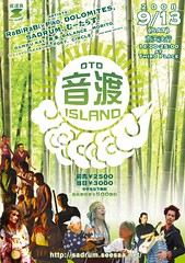 """Oto island on Sadoiland"" flyer 