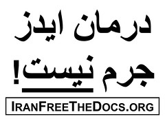 Treating AIDS is NOT a Crime-Persian.doc | by physiciansforhumanrights