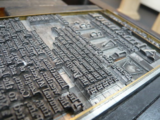 The Original Movable Type | by purdman1