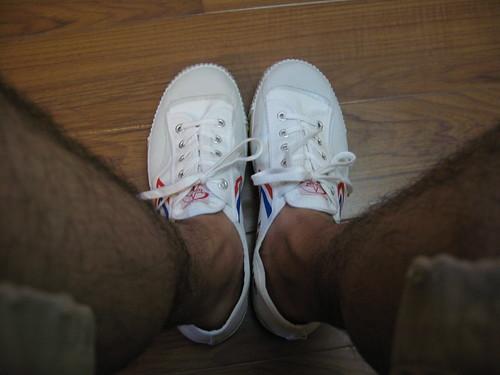 Feiyue Shoes New York