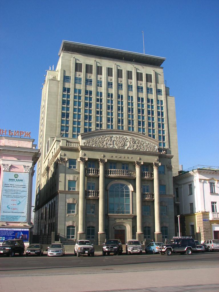 Golomt Bank building | Sukhe Bator Square, Ulan Bator, Mongo ...