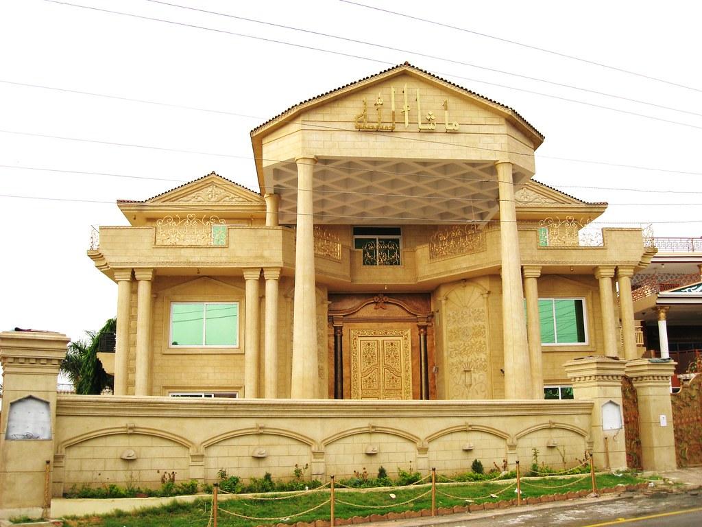 Azad kashmir home design home design