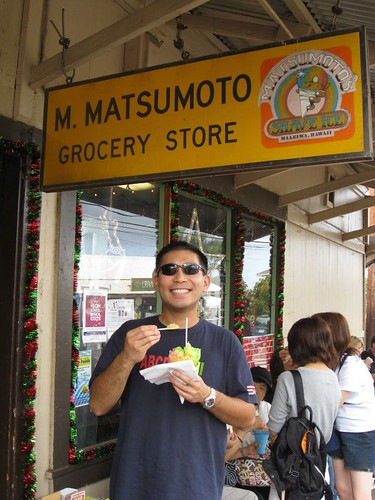 Matsumoto Shave Ice | by mikeleeorg