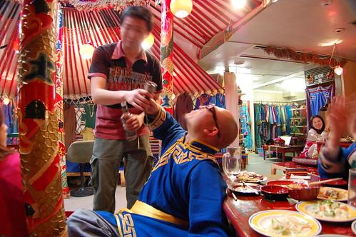 Mongolian Restaurant On Merivale Road Ottawa