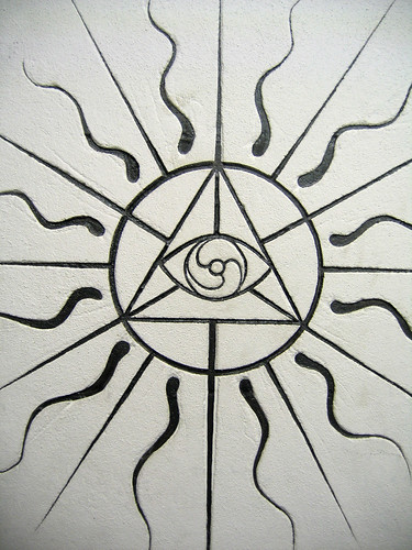 CoSM Logo On Wall | by rcubed