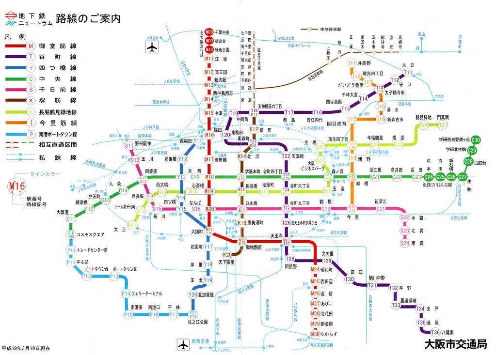 Japanese Subway Map.Osaka Subway Map Japanese Julie Flickr