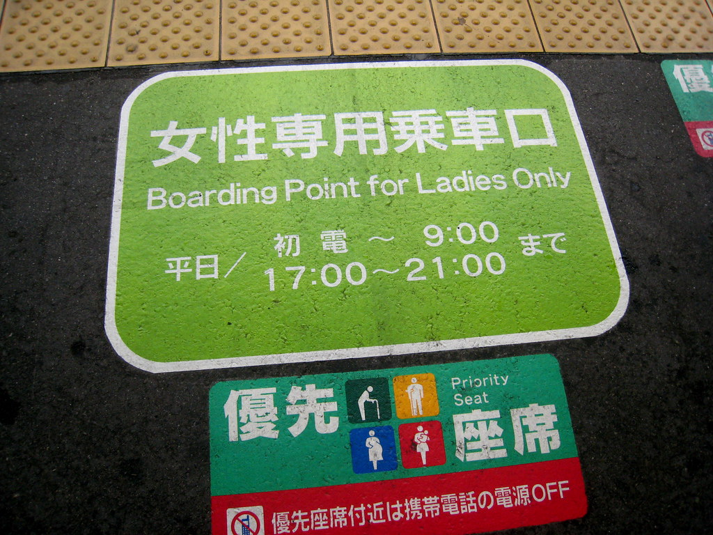Ladies Only Train Stand